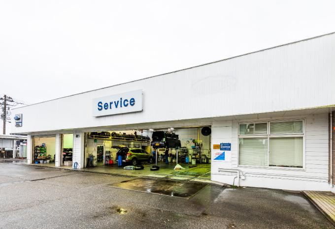 車検・整備・保険